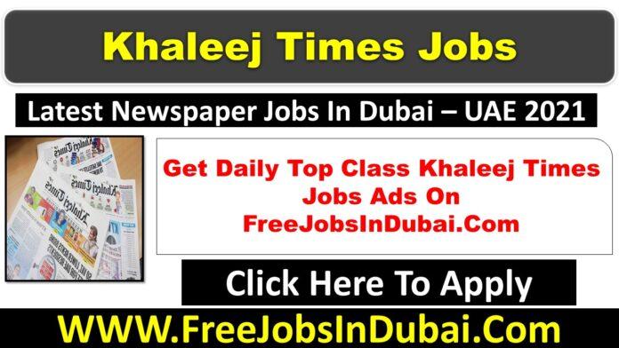 khaleej times jobs in dubai, jobs in dubai khaleej times, khaleej times classified jobs in dubai, waitress jobs in dubai buzzon khaleej times, part time jobs in dubai khaleej times, khaleej time jobs, al khaleej time jobs, buzzon khaleej time jobs, khaleej time classified jobs, khaleej time jobs in dubai, part time jobs in dubai khaleej times, khaleej time newspaper jobs, khaleej time jobs dubai, khaleej times jobs in dubai, jobs in dubai khaleej times, khaleej times classified jobs in dubai, waitress jobs in dubai buzzon khaleej times, part time jobs in dubai khaleej times.