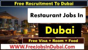 restaurant manager jobs in dubai, restaurant supervisor jobs in dubai, restaurant jobs in dubai, jobs in dubai hotels and restaurant, assistant restaurant manager jobs in dubai, chef jobs in dubai restaurant